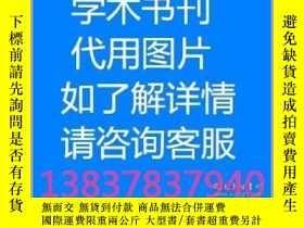 二手書博民逛書店罕見北華航天工業學院學報2018年第5期Y3259 出版2018