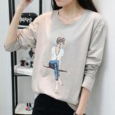 寬鬆圓領長袖t恤女裝打底衫學生秋衣外穿時尚印花簡約上衣韓版體