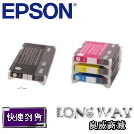 EPSON T625450 原廠黃色墨水匣 ( 適用 Business Inkjet B-308/508DN/518DN )