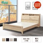 IHouse-長島 插座床頭、田園風床底 二件組 雙大6尺古橡