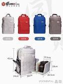 相機包 攝影包單反後背包休閒背包便攜佳能尼康索尼微單包  限時搶購