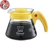 金時代書香咖啡 Tiamo 耐熱玻璃咖啡壺360cc 黃色 HG2294Y