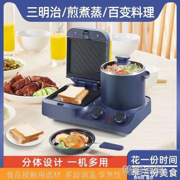 【新北現貨】多功能早餐機 三明治機多士爐煎牛排四合一早餐機