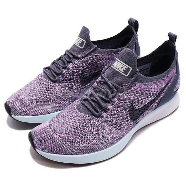 【五折特賣】Nike 慢跑鞋 Wmns Air Zoom Mariah Flyknit Racer PRM 紫 灰 運動鞋 編織 女鞋【PUMP306】 AA0521-005