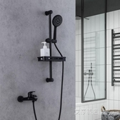 浴室衛浴家用全銅升降淋浴冷熱水龍頭噴頭沐浴器黑色簡易花灑套裝 艾莎 YYJ