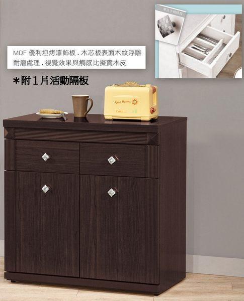 【南洋風休閒傢俱】組合櫃系列 -咖啡 收納 展示 櫥櫃 布雷克胡桃3尺餐櫃-下座(JH936-7)