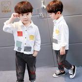 咔嚕熊仔男童寶寶春季開衫襯衫1-2-3-4-5歲男童貼布打底襯衣外套 莫妮卡小屋