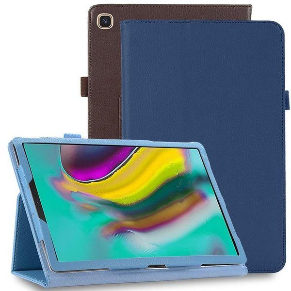 三星 Galaxy Tab A 10 2019 10.1吋 平板皮套 荔枝紋 T510 T515 兩折 支架 保護殼 智慧休眠 平板保護套
