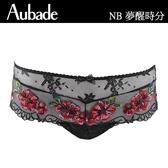 Aubade-樣品性感蕾絲平口褲