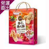 3.14 台式綜合禮盒256g/盒x6盒【免運直出】