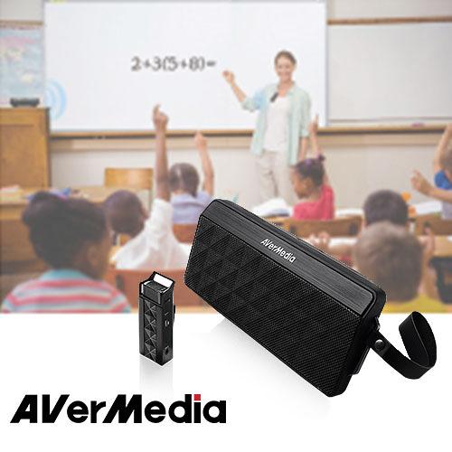 圓剛 AW330 攜帶式 無線教學擴音機 麥克風 免手持保護喉嚨 講課輕鬆無負擔