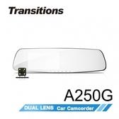 【全視線】A250G 1296P HDR高清畫質 GPS測速型行車記錄