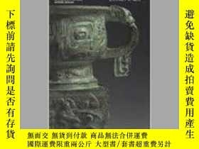 二手書博民逛書店Bo罕見Ju Gui: An Important Chinese