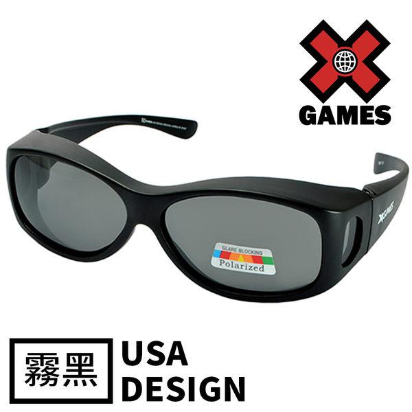 【福利品】X Games外掛式墨鏡 中版-霧黑-UV400偏光包覆式太陽眼鏡 (1081-C1)