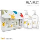 BABE Laboratorios 潔淨呵護禮盒(沐浴乳+保濕乳+洗髮液+滋潤霜)