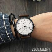 ulzzang韓版簡約手錶女學生潮流男錶時尚皮帶情侶手錶石英腕錶『CR水晶鞋坊』
