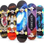 青少年初學者男女生專業雙翹公路滑板車洛麗的雜貨鋪