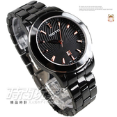 GC0398B-33-341 GOTO 黑陶瓷錶 玫瑰金時刻 36mm 女錶