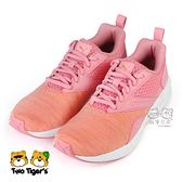 PUMA NRGY Comet Jr 粉橘 鞋帶款 運動鞋 大童鞋 NO.R5333