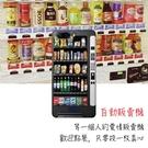 [Y12 軟殼] Sugar 糖果 y12 手機殼 外殼 保護套 自動販賣機