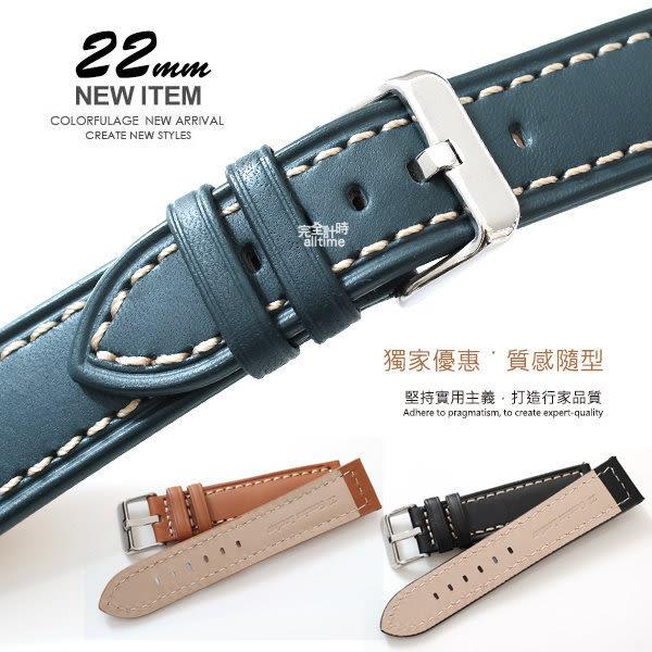 【完全計時 手錶館】質感小牛皮錶帶 22mm 316L不鏽鋼釦 真小牛皮 買帶送釦 代用 智慧手錶