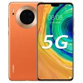 全新未拆HUAWEI Mate 30 TAS-AN00 (5G全網版) 8GB+128GB 丹霞橙50X變焦 雙卡雙待 保固兩年