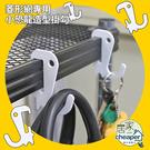 【居家cheaper】菱形網/厚鐵框專用小恐龍掛勾-四入一組/烤漆白/鐵架層架配件