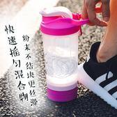 tanana搖搖杯健身蛋白粉運動帶刻度果汁杯帶粉盒攪拌球酵素奶昔杯-新年聚優惠