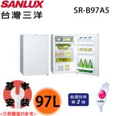 【SANLUX三洋】97L 2級單門電冰箱 SR-B97A5 含基本安裝 免運費