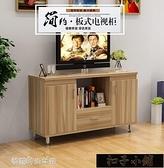 電視櫃小型.米窄的臥室小戶型迷你簡易客廳簡約YXS【全館免運】