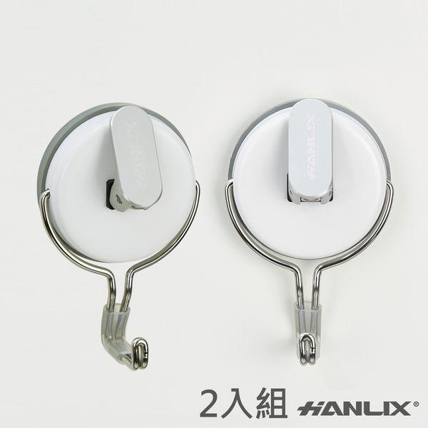 【網特生活】Hanlix 強力吸盤掛勾-L型(兩入組).居家家具浴室廁所收納盒耐重耐高低溫書桌外出