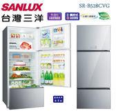 《台灣三洋SANLUX》 528公升 三門直流變頻電冰箱 SR-B528CVG