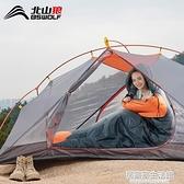 睡袋大人戶外露營四季通用款成人便攜純棉冬季加厚單人防寒 中秋節全館免運