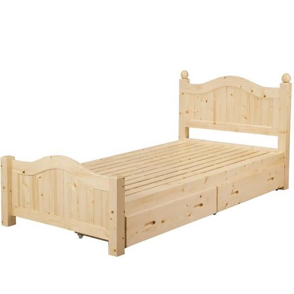 床架 床台 BT-56-2 芬蘭3.5尺抽屜床 (不含床墊) 【大眾家居舘】