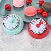 廚房定時器提醒器機械計時器學生做題時間管理鬧鐘家用電子倒計時 韓美e站