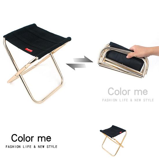迷你折疊椅 折疊凳 童軍椅 露營 攜帶式折疊椅 戶外 鋁合金【K033】color me