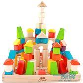 木質積木玩具益智寶寶男女孩早教拼裝