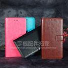 【錢包皮套】諾基亞 NOKIA 6.1 Plus/X6 5.8吋 書本式側掀保護套/插卡手機套/斜立保護殼/磁扣-ZW