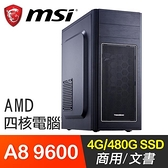 【南紡購物中心】微星系列【戰神9號】A8 9600四核 文書電腦(4G/480G SSD)