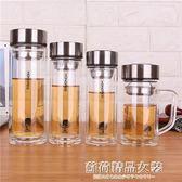 玻璃杯 大容量高檔雙層水晶玻璃杯防滑保溫帶蓋泡茶水杯男女士辦公杯帶把 蘇荷精品女裝