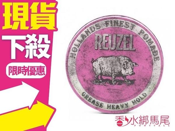 Reuzel Pink Pomade 粉紅豬 4oz Suavecito Slick Devil◐香水綁馬尾◐