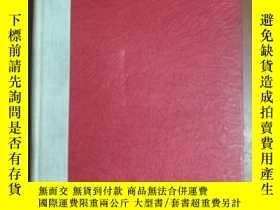二手書博民逛書店ROBIN罕見HOOD 羅賓漢 (民國時期英文原版書,布面書脊硬