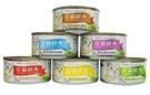 【培菓寵物48H出貨】皇貓經典《鮪魚特級》貓罐系列170g*1罐