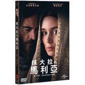 抹大拉的馬利亞 (DVD)MARY MAGDALENE (DVD)
