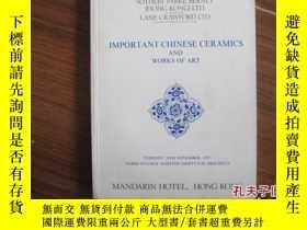 二手書博民逛書店香港蘇富比1977年11月29日重要中國瓷器工藝品拍賣罕見imp