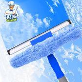 世家雙叉玻璃清潔器 擦窗器 刮窗器 擦玻璃工具 窗戶清潔用品伸縮