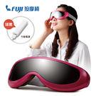 ●透視鏡片●熱敷震波功能 ●針對眼睛周圍穴位按摩●隨贈行動電源