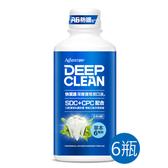 【快潔適】深層護理潔口液草本六種類-500ml X6瓶