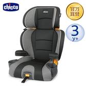 chicco-KidFit成長型安全汽座-寶礦灰
