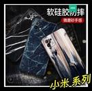 【萌萌噠】小米11 / 小米11 Lite (5G) 純色簡約款 仿木紋 大理石彩繪保護殼 超薄全包軟殼 手機殼